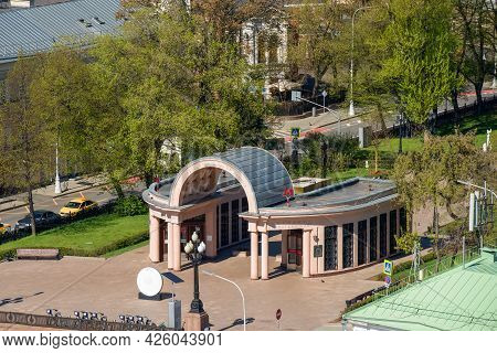 Moscow, Russia - 10 May 2021: Top View Of The Ground Lobby Of The Kropotkinskaya Metro Station On Pr