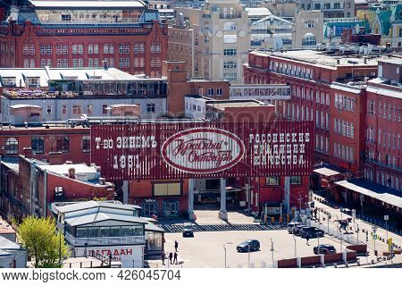 Moscow, Russia - May 10, 2021: Top View Of The Red October Factory. Famous Landmark In Moscow City C