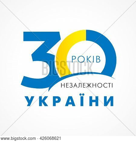 30 Years Anniversary Logo With Ukrainian Text - Ukraine Independence Day. Banner With Number And Let