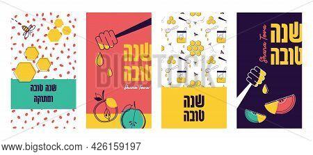 Jewish New Year, Rosh Hashanah Greeting Card Set. Vector Illustration With Apple, Pomegranate, Honey