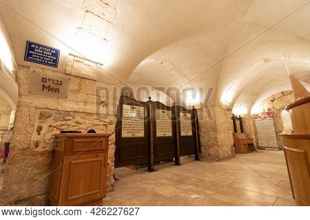 Jerusalem-israel, 06-07-2021. An Inside View Of The Ancient Cave Where The Famous Tomb Of King David
