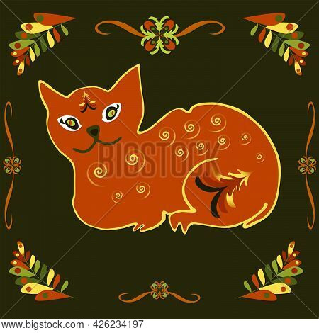 Cat In Russian Folk Style. Ornament Of Leaves, Flowers In Yellow, Red And Green Colors.