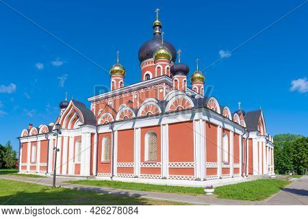 The Old Cathedral Of The Resurrection Of Christ Close Up On A Sunny July Day. Staraya Russa, Russia