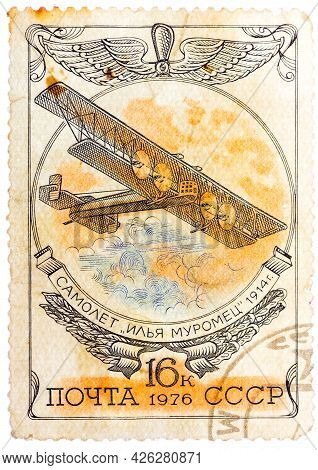 Ussr - Circa 1976: A Stamp Printed In The Ussr Showing Aviation Emblem And Aircraft With The Inscrip