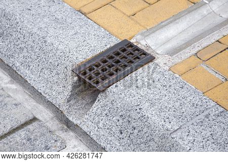 Drainage System Grate, Grill For Removal Of Rainwater From Walking Paths Through Ditch And Hole In G