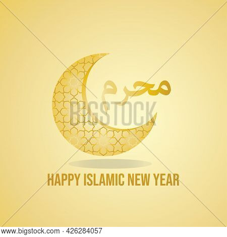 Illustration Of Crescent Moon With Islamic Geometry In Gold Colour With Muharram In Arabic Letter An