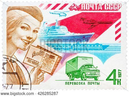 Ussr - Circa 1977: A Stamp Printed In The Ussr Shows Post Of The Ussr. These Post Stamps Promote Mai