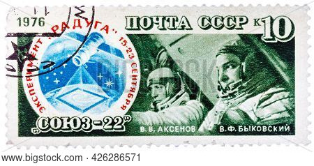 Ussr - Circa 1976: A Stamp Printed In Ussr, Shows A Astronauts Cosmonauts Aksenov , Bykovsky, Circa
