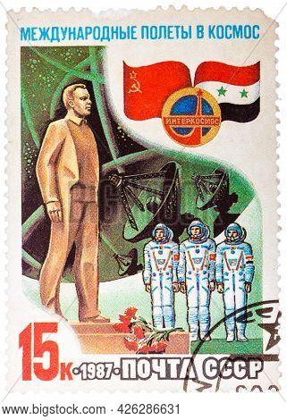 Soviet Union - Circa 1987: Stamp Printed In The Soviet Union Devoted To The International Partnershi