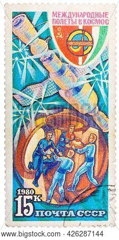 Soviet Union - Circa 1980: Stamp Printed In The Soviet Union Devoted To The International Partnershi