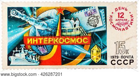Soviet Union - Circa 1979: Stamp Printed In The Soviet Union Devoted To The International Partnershi