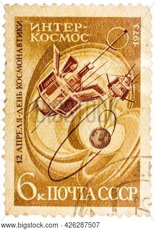 Russia - Circa 1973: A Stamp Printed In The Russia Shows Earth Satellite Interkosmos, Cooperation In
