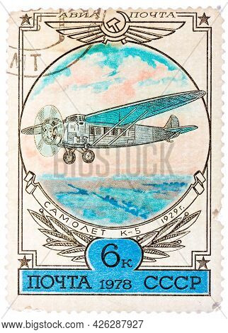 Ussr - Circa 1978: A Postage Stamp Printed In The Russia Shows Airplane K-5, Circa 1978