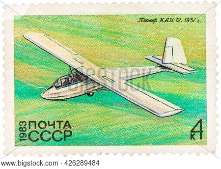 Ussr - Circa 1983: A Stamp Printed By Russia Shows Plane Glider, Series, Circa 1983