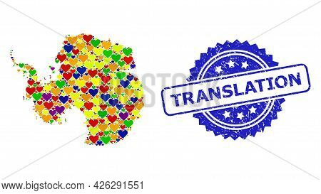 Blue Rosette Rubber Watermark With Translation Phrase. Vector Mosaic Lgbt Map Of Antarctica With Lov