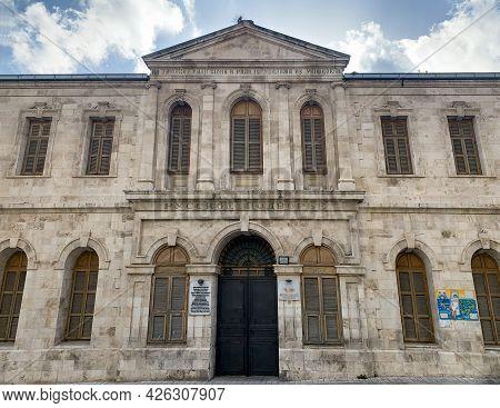 Jerusalem, Israel - March 08, 2021: Mission Of Saint Sergius Or Guest House Of Saint Sergius. Inscri