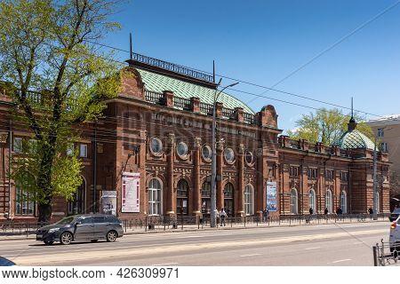 Russia, Irkutsk - May 27, 2021: Theatre Of Young Spectators Named After Vampilov. Lenin Street