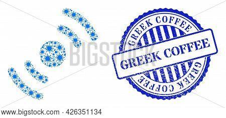 Bacterium Mosaic Air Turbine Rotation Icon, And Grunge Greek Coffee Seal Stamp. Air Turbine Rotation