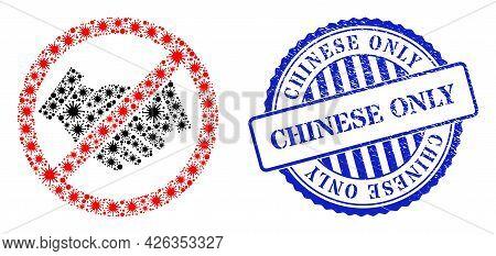 Coronavirus Mosaic Forbidden Handshake Icon, And Grunge Chinese Only Seal Stamp. Forbidden Handshake
