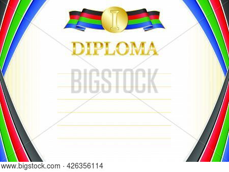 Horizontal  Frame And Border With South Sudan Flag, Template Elements For Your Certificate And Diplo