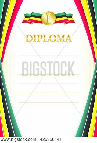 Vertical  Frame And Border With Mozambique Flag, Template Elements For Your Certificate And Diploma.