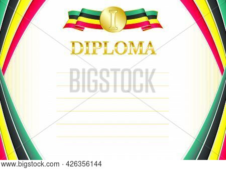Horizontal  Frame And Border With Mozambique Flag, Template Elements For Your Certificate And Diplom