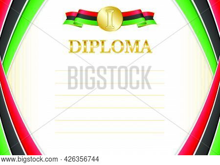 Horizontal  Frame And Border With Libya Flag, Template Elements For Your Certificate And Diploma. Ve