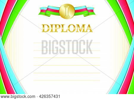 Horizontal  Frame And Border With Azerbaijan Flag, Template Elements For Your Certificate And Diplom