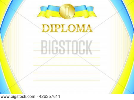 Horizontal  Frame And Border With Palau Flag, Template Elements For Your Certificate And Diploma. Ve