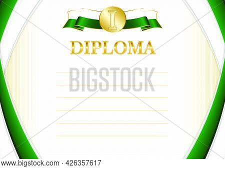 Horizontal  Frame And Border With Pakistan Flag, Template Elements For Your Certificate And Diploma.