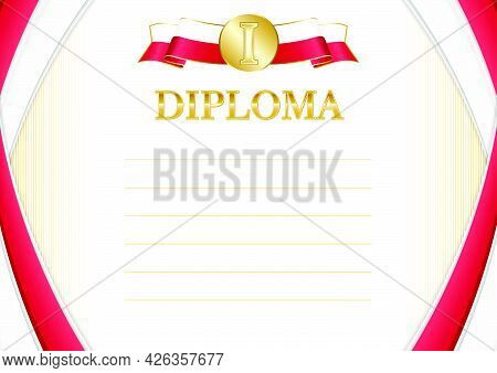 Horizontal  Frame And Border With Malta Flag, Template Elements For Your Certificate And Diploma. Ve