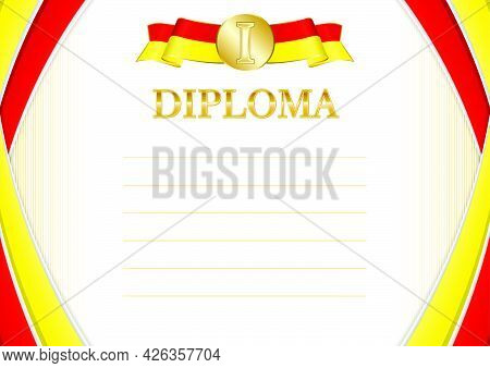 Horizontal  Frame And Border With Macedonia Flag, Template Elements For Your Certificate And Diploma