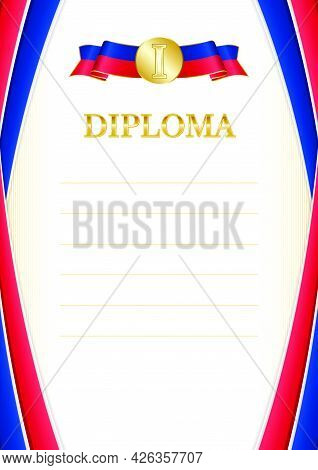 Vertical  Frame And Border With Liechtenstein Flag, Template Elements For Your Certificate And Diplo