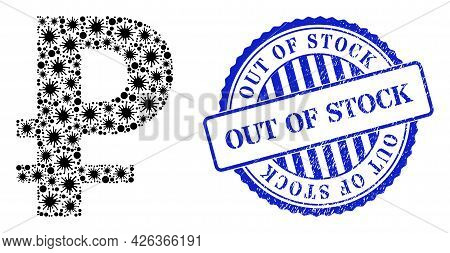 Covid-2019 Mosaic Rouble Icon, And Grunge Out Of Stock Seal Stamp. Rouble Collage For Medical Images