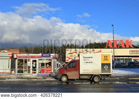 Balashikha, Russia - March 19, 2021. Spring Is In The City. View Of The Shopping Street With A Cargo