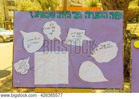 Haifa, Israel - July 09, 2021: Slut Walk Protest, Against The Rape Culture: Billboard - What Was The