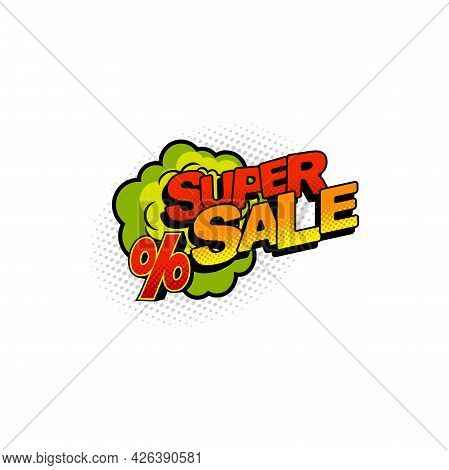 Super Sale Halftone Cloud Burst Explosion Isolated Icon. Vector Total Clearance Sale, Promo Price In
