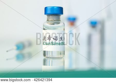 Glass Bottle With Logo Sinopharm, Chinese Pharmaceutical Company. January 18, 2021, Barnaul, Russia.