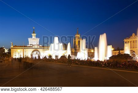 Fountain Stone Flower At Vdnkh In Moscow. Vdnkh (called Also All-russian Exhibition Center) Is A Per