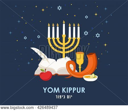 Greeting Card For Jewish Holiday Yom Kippur And Jewish New Year, Rosh Hashanah, With Traditional Ico