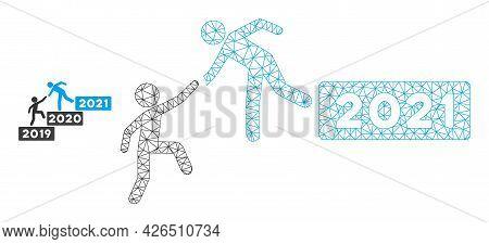 Mesh 2021 Buisiness Training Stairs Model Icon. Wire Frame Triangular Mesh Of Vector 2021 Buisiness