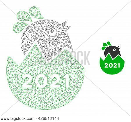 Mesh 2021 Hatch Chick Model Icon. Wire Carcass Polygonal Mesh Of Vector 2021 Hatch Chick Isolated On