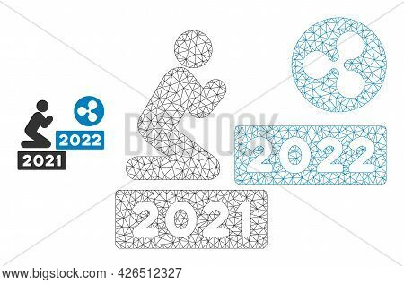 Mesh Man Pray Ripple 2022 Model Icon. Wire Carcass Triangular Mesh Of Vector Man Pray Ripple 2022 Is