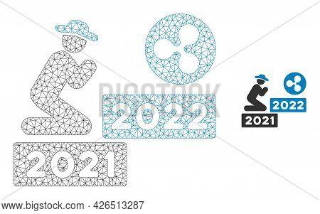 Mesh Gentleman Pray Ripple 2022 Model Icon. Wire Carcass Triangular Mesh Of Vector Gentleman Pray Ri
