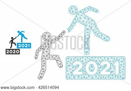 Mesh 2021 Business Steps Model Icon. Wire Carcass Polygonal Mesh Of Vector 2021 Business Steps Isola