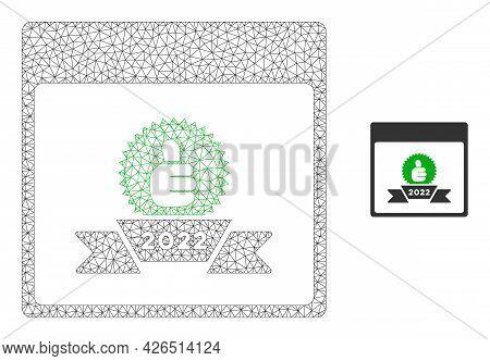 Mesh 2022 Award Calendar Date Model Icon. Wire Frame Polygonal Mesh Of Vector 2022 Award Calendar Da