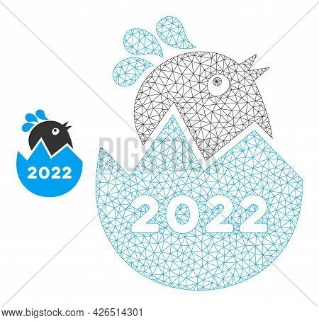 Mesh 2022 Hatch Chick Model Icon. Wire Frame Triangular Mesh Of Vector 2022 Hatch Chick Isolated On