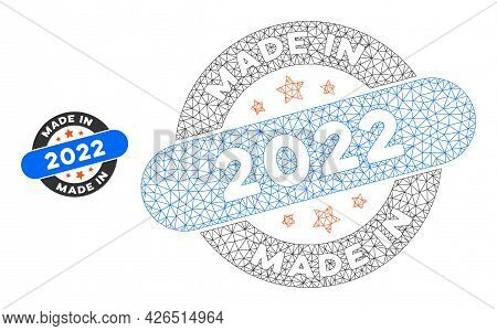 Mesh Made In 2022 Stamp Model Icon. Wire Carcass Triangular Mesh Of Vector Made In 2022 Stamp Isolat
