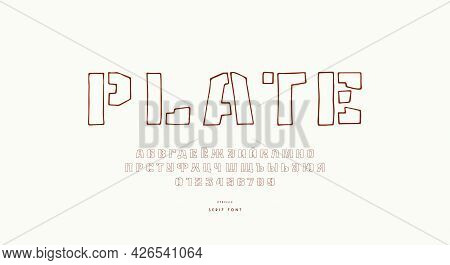 Hollow Stencil-plate Sans Serif Font In The Style Of Hand Drawn Graphic. Cyrillic Letters And Number