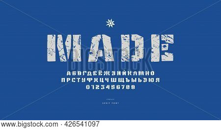 Stencil-plate Sans Serif Font In The Style Of Hand Drawn Graphic. Cyrillic Letters And Numbers With